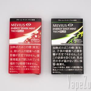 Ploom TECH + (プルームテックプラス) エナジ ー・スパーク・ミント エナジ ー・ショット・ミント 新たばこカプセルを吸ってみる