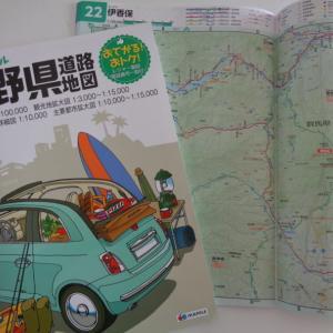 紙のRoad Map