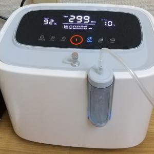 コロナの自宅療養に備えて酸素濃縮器げっと!