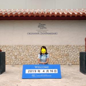 妻のお誕生日に夢を叶える沖縄旅行 2日目