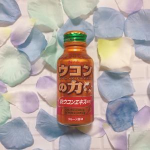 【RSP74】ウコンの力エキスドリンク ハウスウェルネスフーズ(サンプル百貨店)