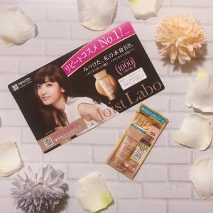 【RSP74】明色化粧品 モイストラボ 薬用美白BBクリーム(サンプル百貨店)