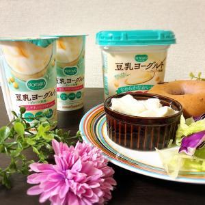 【RSP74】SOYBIO豆乳ヨーグルトシリーズ ポッカサッポロフード&ビバレッジ