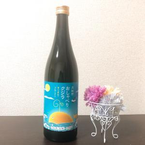 【RSP74】おしゃべりクジラシリーズ 月桂冠(サンプル百貨店)