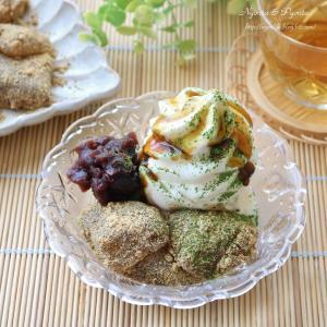 ほうじ茶わらび餅&和風パフェ♪