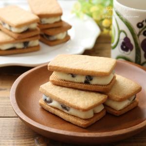 ホットケーキMIXでレーズンバターサンドクッキー♪
