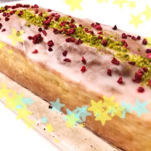 天才パテシエのレモンケーキ