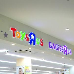 500円で買うクリスマスプレゼント交換におすすめのプチプラおもちゃ☆2歳・3歳・4歳の子供向け☆