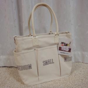 ベジバッグスクエア購入☆マザーズバッグにおすすめのマチが大きい大容量キャンバストート。