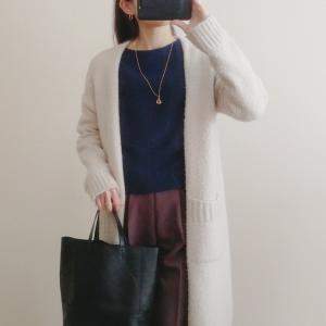 無料でファッションレンタルが試せるキャンペーン♪着回しコーデや届いた服の質をレビュー。