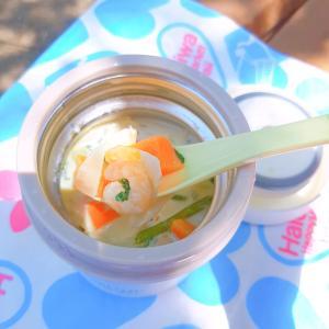 【子育てママのスープジャーランチ】朝10分で仕込んでお昼に食べごろ♪