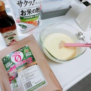 砂糖代わりに使える【カロリーゼロの天然甘味料】をお菓子作りに使ってみた感想♪