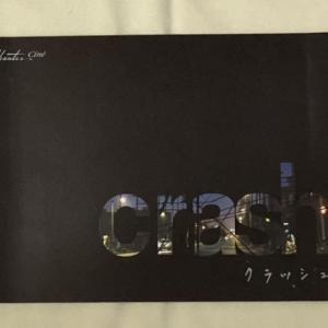 映画パンフレット販売-ミニシアター系映画編-【中古】1990年代以降の旧作・洋画を中心に販売しています【その17】