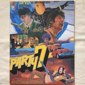 映画パンフレット販売-日本映画編【その7】-【中古】1990年代以降の旧作を中心に販売しています