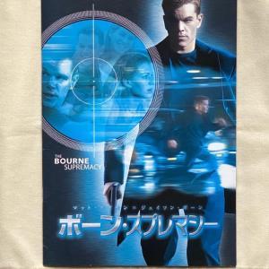 映画パンフレット販売-ハリウッド大作映画編-【中古】1990年代以降の旧作を中心に販売しています【その34】