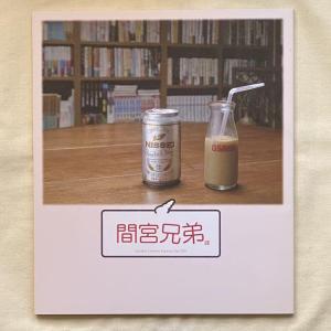 映画パンフレット販売-日本映画編【その8】-【中古】1990年代以降の旧作を中心に販売しています