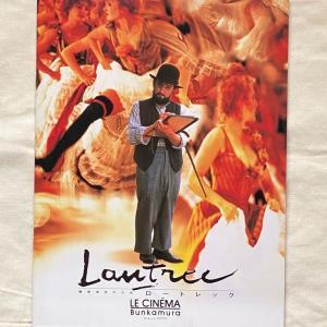 映画パンフレット販売-ミニシアター系映画編-【中古】1990年代以降の旧作・洋画を中心に販売しています【その28】