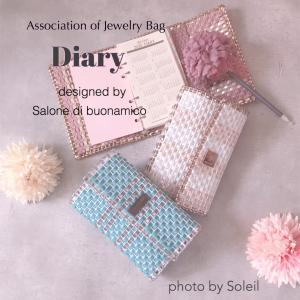 「Diary」(ダイアリー)を受講してきました♡