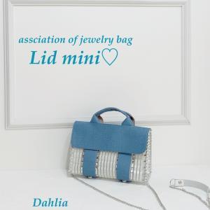 可愛いウォレット「Lid mini」が完成しましたよ♡