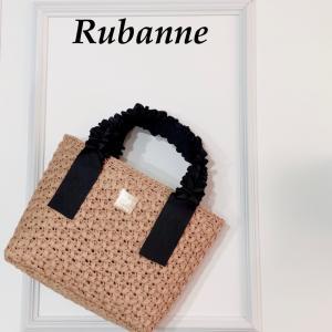 可愛いバッグ「Rubanne」2個目も完成~♡