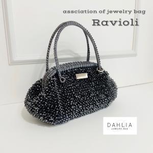 とっても素敵な編み編みバッグ「Ravioli」完成♡