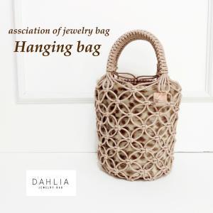 人気の「Hanging bag」2個目は。。♡