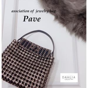 土曜日にオンラインレッスンにて「Pave」完成しました~♡
