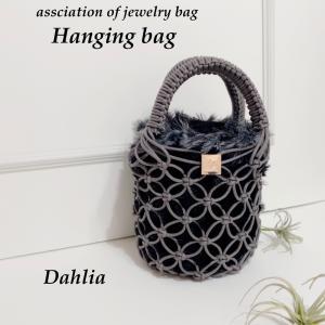 昨日のレッスンは2名様が「Hanging bag」を作られました♡