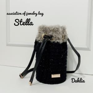 スキルアップレッスン「Stella」受講しました♡