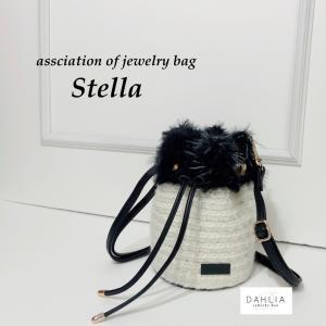 「Stella」ミニサイズも作りました♡