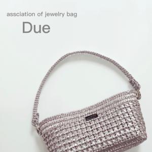 新作バッグ「Due」のご紹介~♡