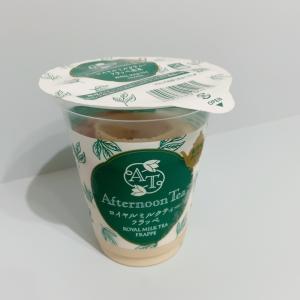 アフタヌーンティーのフラッペが美味しい〜コンビニ価格♡