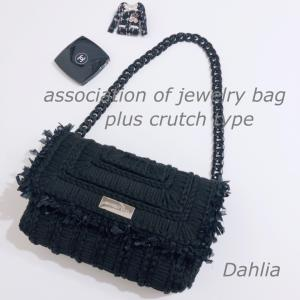 jewelry bag plusシリーズ♡