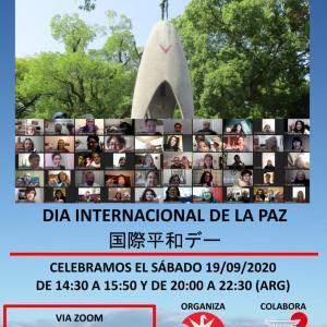 国際平和デーEvento Virtual DIA INTERNACIONAL DE LA PAZ 開催(9月19日アルゼンチン時間)