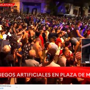 アルゼンチンは眠らない 葬儀施設から大統領府出発! マラドーナ告別式は25日午前6時開始予定