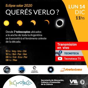 皆既日食観測アルゼンチン・チリ時間14日正午(日本時間15日深夜0時から)ライブ中継リンク付き