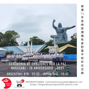 Asistimos virtualmente a las ceremonias #Hiroshima #Nagasaki #PorlaPaz 5 y 8 de agosto, 2021 a la noche