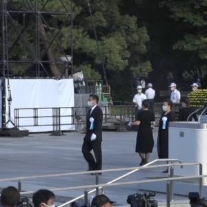 8月9日1035から1140長崎平和祈念式典2021年アルゼンチンの人をはじめスペイン語圏の人たちと一緒に遠隔参列 広島平和記念式典の様子