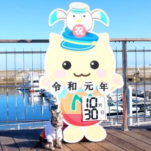 【静岡】誕生日旅行〜海鮮どーん!編〜