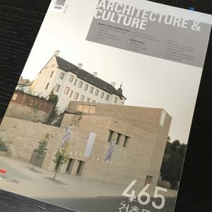 韓国建築雑誌掲載