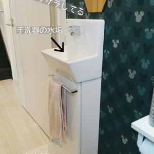 100均お掃除グッズ☆水垢取り洗面台に頑固に付いた汚れがツルピカに!
