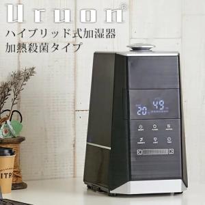 ホテル・客室向けに開発されたUruon(ウルオン)のハイブリッド式加湿器 価格15,000円 (税込) 楽天450ポイント3倍