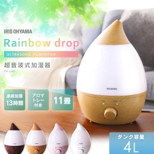 アイリスオーヤマ 4.0L しずく型の超音波式加湿器 抗菌カートリッジ付きで清潔な加湿 3,480円