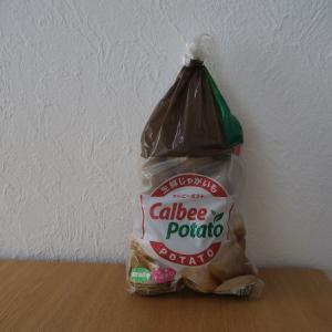コストコ☆ポテトチップがお家で作れる!?最近リピ買いしている常備菜はコレ