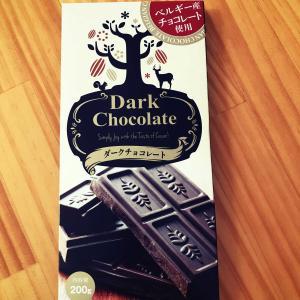 業務スーパーのチョコレートが美味しくてお買い得なので推しときますw