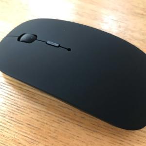 楽天セールで買った1000円ワイヤレスマウスの使用感☆