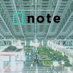【NEPPIEのちょっとした話】小倉広さんのセミナーで学んだ事をブログに書く前の備志録【note】