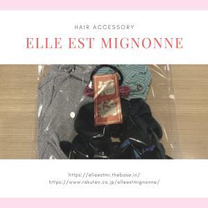 ヘアアクセサリーショップ「Elle est Mignonne(エルエ)」で福袋をゲット!【SHOP】