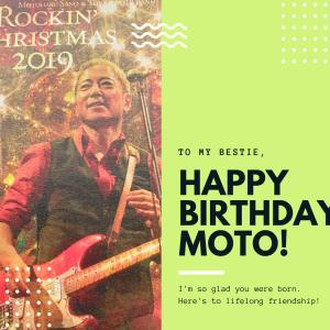 2020年3月13日、佐野元春さんの誕生日。2020年は「64,40,15」で始動!【音楽】