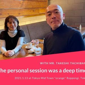 立花岳志さんの個人セッションで得たものは「話すことは、放つこと」と大きな後押しでした!【学び】